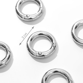 Ring clasp, d=2,1/1,3 cm, thickness 4 mm, 5 PCs, silver color