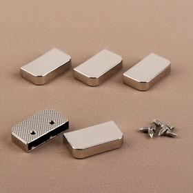 Наконечники для молнии, 2,5 × 1,4 см, 5 шт, цвет серебряный