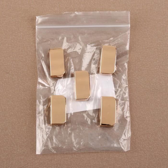 Наконечники для молнии, 2,5 × 1,4 см 5 шт, цвет золотой