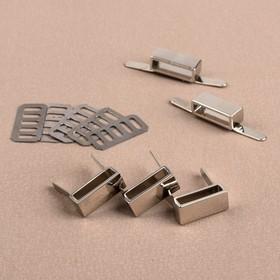 Держатель для ремешка, 18 × 7 мм, внутр. 16 × 4 мм, 5 шт, цвет серебряный