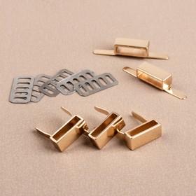 Держатель для ремешка , 18 × 7 мм, внутр. 16 × 4 мм, 5 шт, цвет золотой