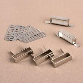 Держатель для ремешка, 27 × 6 мм, внутр. 26 × 7 мм, 5 шт, цвет серебряный
