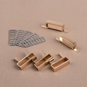 Держатель для ремешка , 27 × 6 мм, внутр. 26 × 7 мм, 5 шт, цвет золотой