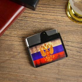"""Зажигалка электронная """"Флаг России"""", USB, спираль, 5.5х1х5 см"""