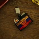 зажигалки с символикой России