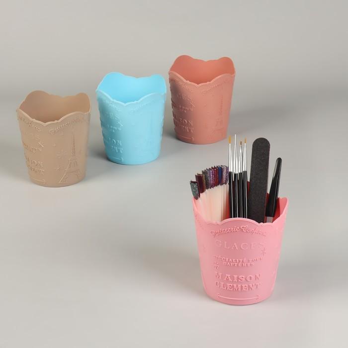 Органайзер для хранения маникюрных/косметических принадлежностей, 11,5 × 10 × 7,5 см цвет МИКС