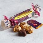 """Шоколадные конфеты в упаковке-конфете """"Любимой бабушке"""", 57 г"""