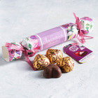"""Шоколадные конфеты в упаковке-конфете """"Любимой маме"""", 57 г"""