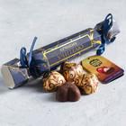 """Шоколадные конфеты в упаковке-конфете """"Лучшему учителю"""", 57 г"""
