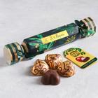 """Шоколадные конфеты в упаковке-конфете """"С 8 Марта"""", 57 г"""