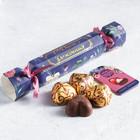 """Шоколадные конфеты в упаковке-конфете """"С днем рождения"""", цветы, 57 г"""