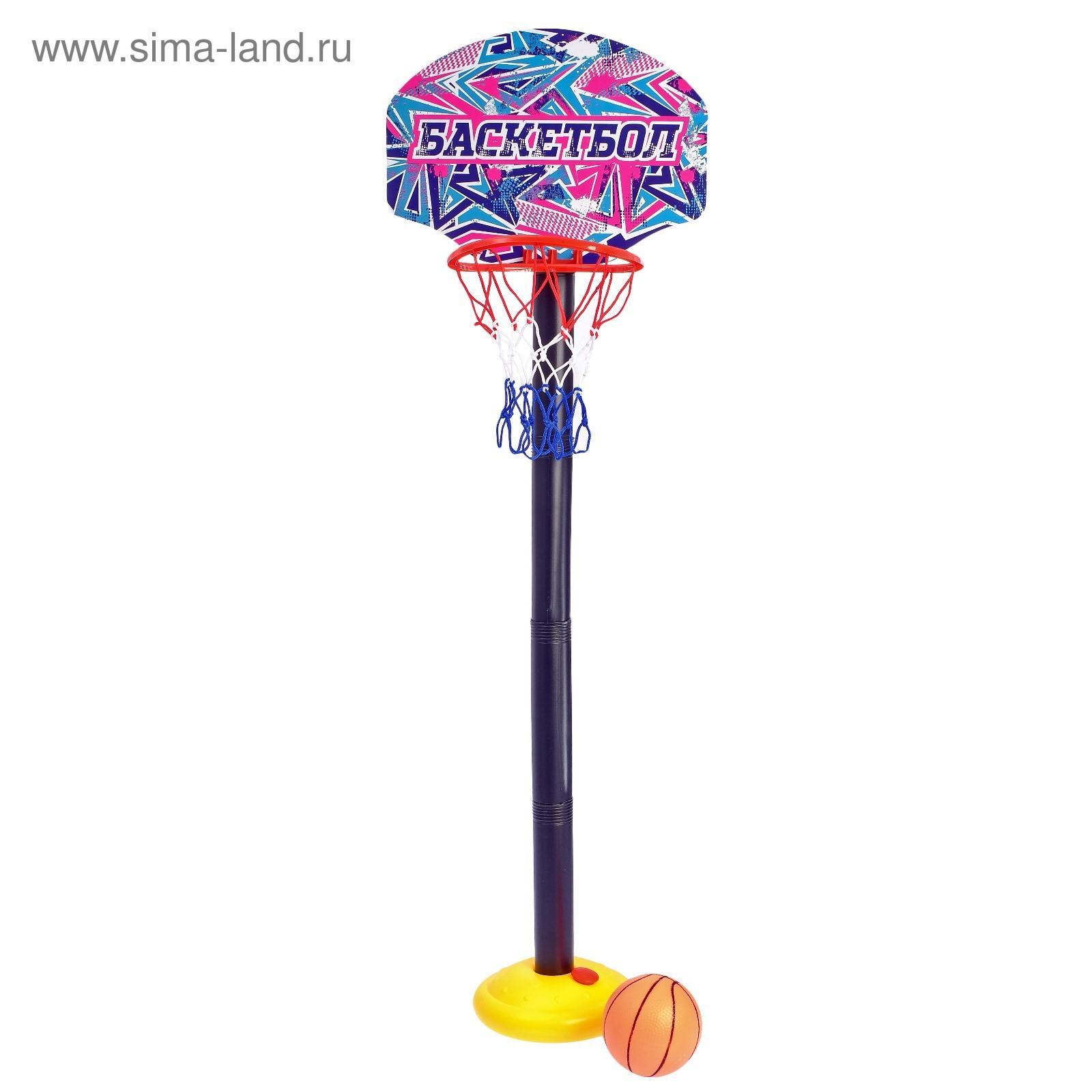 7f85e2e5 Игровой набор для баскетбола
