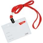 Бейдж-карман горизонтальный 55х90мм Berlingo, с клипсой на красном шнурке