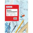 Бумага масштабно-координатная А3, 10 листов OfficeSpace, голубая, в папке
