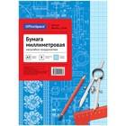 Бумага масштабно-координатная А3, 8 листов OfficeSpace, голубая, на скрепке