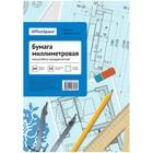 Бумага масштабно-координатная А4, 10 листов OfficeSpace, голубая, в папке