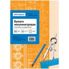 Бумага масштабно-координатная А4, 16 листов OfficeSpace, оранжевая, на скрепке