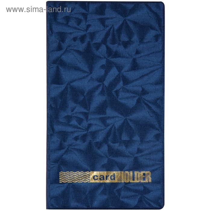Визитница на 96 карт OfficeSpace, 3 ряда, ПВХ, синяя