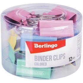 Набор зажимов для бумаг 32мм, 12 штук Berlingo, цветные, в пластиковом тубусе