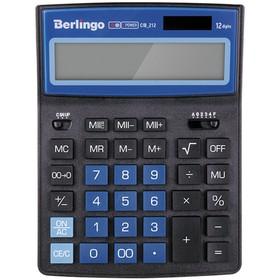 Калькулятор настольный 12-разрядный Berlingo City Style, 205х155х28 мм, двойное питание, чёрный в Донецке