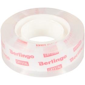 Клейкая лента канцелярская 19 мм х 33 м Berlingo, прозрачная