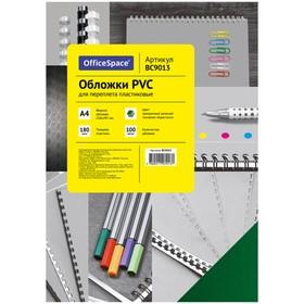 Обложка А4 OfficeSpace 'PVC' 180мкм, 'Кристалл' прозрачный зеленый пластик, 100л. Ош
