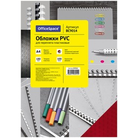 Обложка А4 OfficeSpace 'PVC' 180мкм, 'Кристалл' прозрачный красный пластик, 100л. Ош