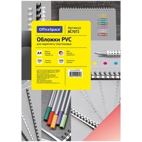 Обложка А4 OfficeSpace 'PVC' 200мкм, прозрачный красный пластик, 100л. Ош