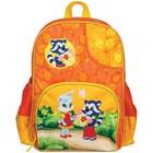 Рюкзак школьный на молнии, 1 отдел, 3 наружных кармана Мульти-Пульти «Енот и Зайка»