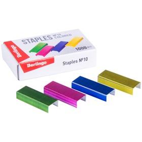 Скобы для степлера №10 Berlingo, 1000 штук в коробке, цветные