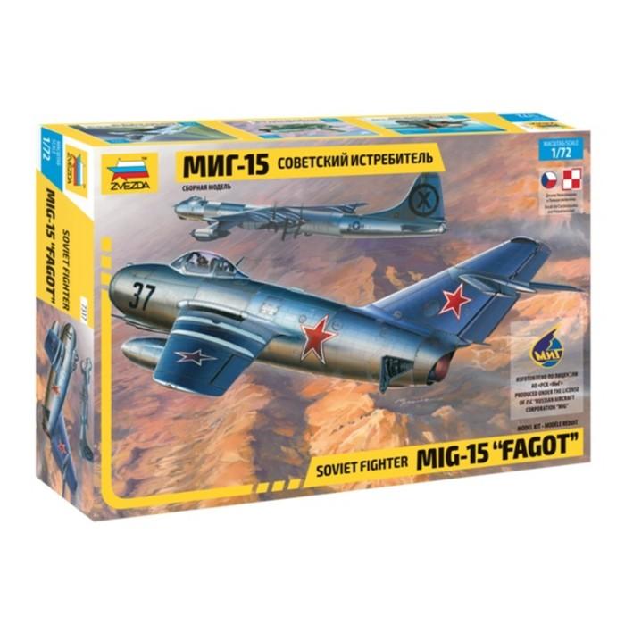 Сборная модель «Советский истребитель МиГ-15»