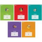 Тетрадь 12 листов линейка ArtSpace «Школьная коллекция-4»