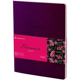 Тетрадь А5, 48 листов клетка «Лайт. Greenwich Line. Florence», искусственная кожа, тонированный блок, цветной срез, фиолетовый
