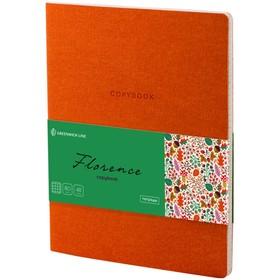 Тетрадь А5, 48 листов клетка «Лайт. Greenwich Line. Florence», искусственная кожа, тонированный блок, оранжевый