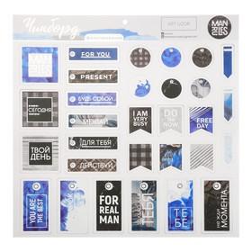 Чипборд с фольгированием на клеевой основе Man rules, 30.5 × 30.5 см