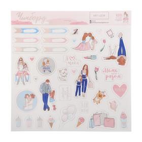 Чипборд с фольгированием на клеевой основе «Мама моя лучшая подруга», 30.5 × 30.5 см