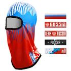 "Set ""Rus"", Balaklava sports 54,5 x 45 cm, 5 stickers 15 x 4 cm"