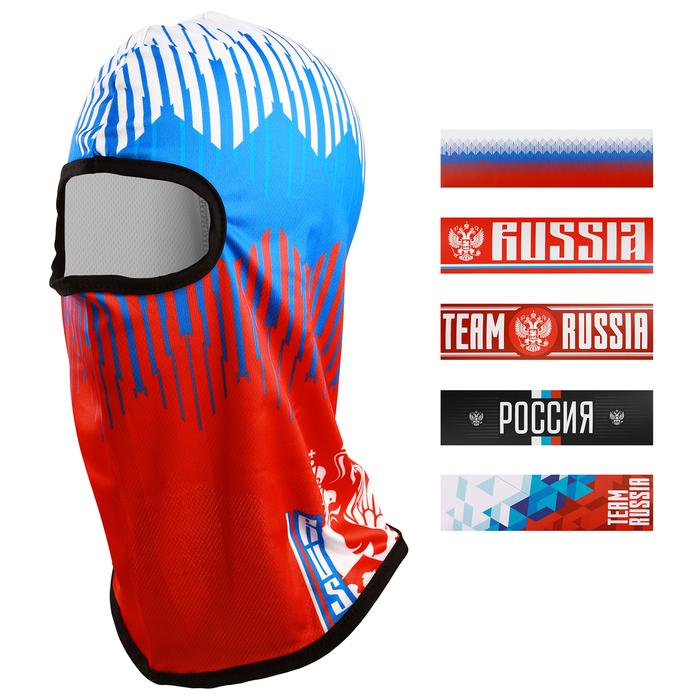 Набор Rus, балаклава спортивная 54,5 × 45 см, 5 наклеек 15 × 4 см