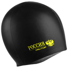 Шапочка для плавания «РОССИЯ», силикон, цвет МИКС