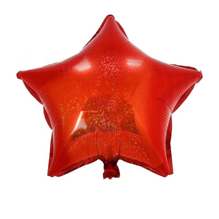 """Шар фольгированный Звезда 22"""" голография, цвет красный - фото 308473689"""