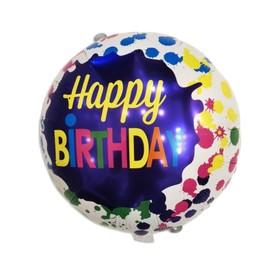 Шар фольгированный 'С днем рождения', точки Ош