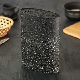 Подставка для ножей «Зефир»,16×7 см, с наполнителем, цвет чёрный