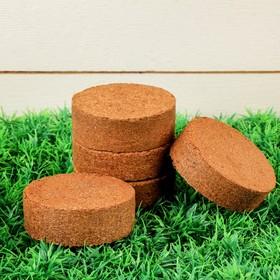 Таблетки кокосовые d = 7,5 см, набор 5 шт.