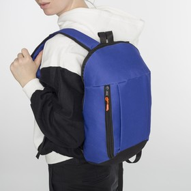 Рюкзак молодёжный, отдел на молнии, наружный карман, цвет синий/чёрный Ош