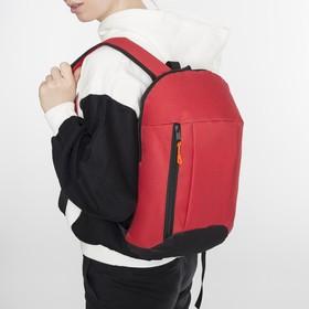 Рюкзак молодёжный, отдел на молнии, наружный карман, цвет красный/чёрный Ош