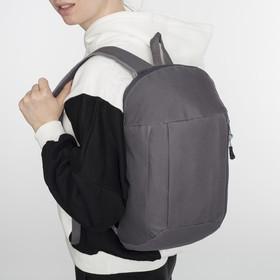 Рюкзак молодёжный, отдел на молнии, наружный карман, цвет серый Ош