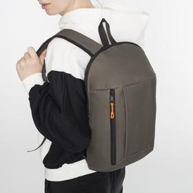 Рюкзак молодёжный, отдел на молнии, наружный карман, цвет хаки Ош