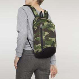 Рюкзак молодёжный, отдел на молнии, наружный карман, цвет миллитари Ош