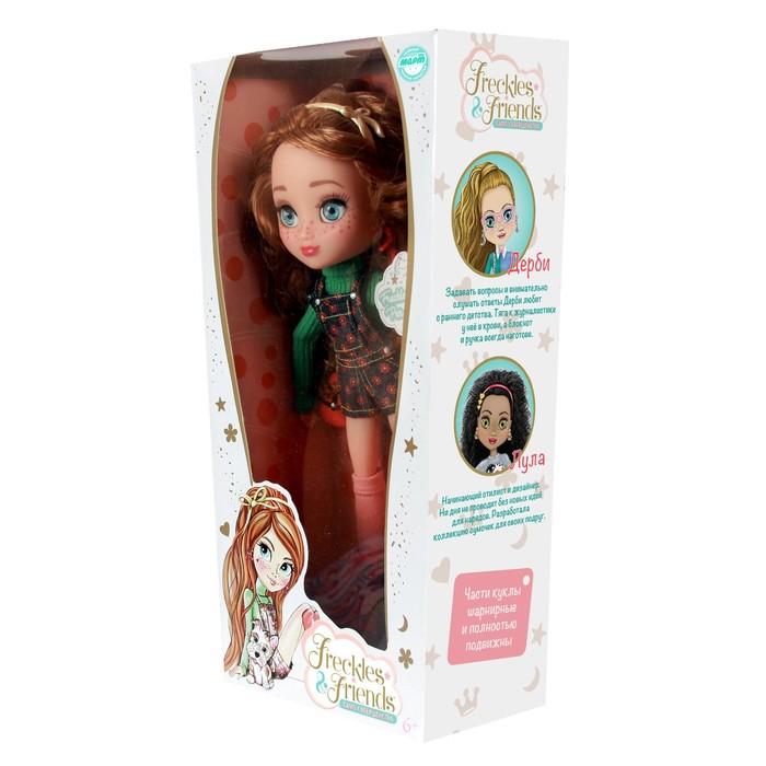 Кукла подружка-веснушка «Флори»