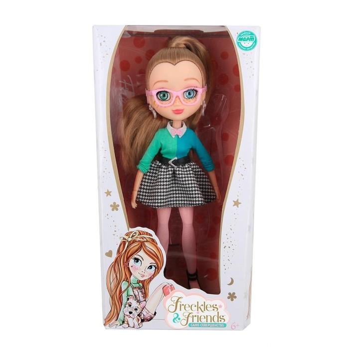 Кукла подружка-веснушка «Дерби»
